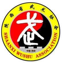 第二届陕西省武林大会竞赛规程